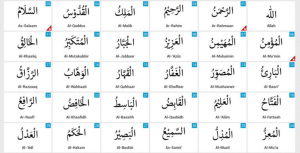 names-of-Allah-and-benefits